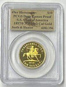 1857/0 $10 49er Horseman PCGS Deep Cameo Proof SS Central America Shipwreck Gold
