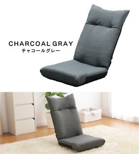 Zaisu Floor Reclining Compact Chair Kotatsu Chair in simple color from Japan