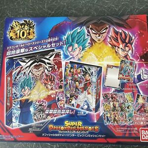 Super Dragon Ball Heroes Official 9 Pocket Binder -Big Bang Set- UK STOCK