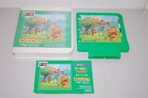 Winnie the Pooh Japan Sega Pico Game