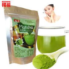 80g Natural Organic Matcha Green Tea Powder Ceremonial Weight Loss Makeup Tea 抹茶