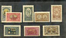 CENTRAL LITHUANIA Sc 35-42(MI 34A-41A)**F-VF NH 1921 SET $50