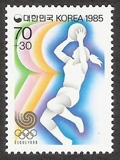 1985 South Korea Seoul Olympic Basketball Stamp Postage Unused MNH