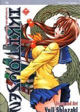 JP0443 - Manga - J-Pop - Ikkitousen 7 - Nuovo !!!