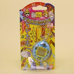 Tamagotchi 20th Anniversary Mini Chibi Bandai Toy Japanese Ver BLUE