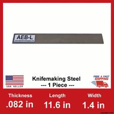 "1//16/'/' Steel Plate  x 3/"" x 5/"" 16ga A36 Steel"