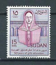 STAMPS SUDAN SG164 1961 MNH