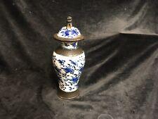Antique Chinese Crackle Glazed Balluster Vase & Lid 1890