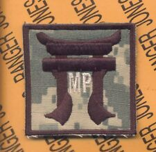 MP Co 187 Inf 3 Bde 101st Airborne HCI Helmet patch D