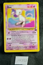 👁SUPER RARE Pokemon Card, PROMO CARDS - Black Star - MEW #8 👁
