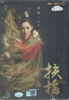 LEGEND OF FUYAO - COMPLETE CHINESE TV SERIES DVD BOX SET ( 1-66 EPS)