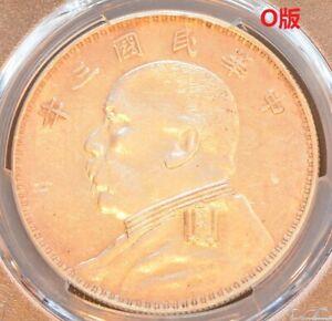 1914 O China Silver Dollar Coin Yuan Shih Kai PCGS Y-329.4 AU With O Mark