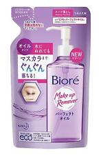 Kao Biore Perfect Oil Make up removal liquid 210ml (Refill) From Japan