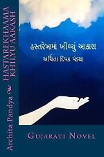 Hastarekhaama Khilyu Aakash : Gujarati Novel by Archita Pandya (2016, Paperback)