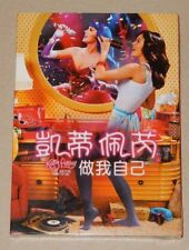 Katy Perry Part Of Me The Movie Taiwan Ltd DVD RARE Sealed W/Slipcase Witness