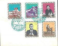 YEMEN 1967 FDC with green G.H.Q. cancel with - 20738