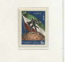 Iran 1959 lotta 6r. nuovo gomma integra MNH T193