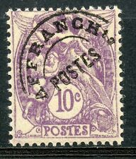 STAMP / TIMBRE FRANCE PREOBLITERE N° 43 NEUF SANS GOMME