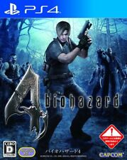 SONY PlayStation 4 PS4 Japan Biohazard 4 Tracking Number from Japan