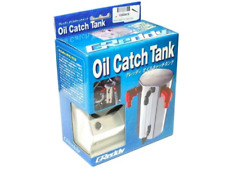 GReddy Compact SL Super Light Universal Oil Catch Tank Can 9mm TRUST 13500520 1