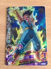 Carte Dragon Ball Z DBZ Dragon Ball Heroes Galaxy Mission Part 01 #HG1-50 S-Rare