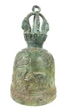 "Rare Thai Temple Bell - Large Bronze Buddhist Antique Elephant Bell 9"" Tall"
