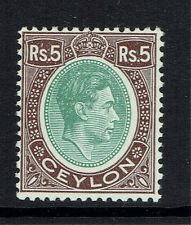 Ceylon SG# 397, appears chalk paper, Mint Hinged, Hinge Remnant -  Lot 071816