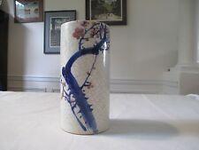 Beautiful Meiji Sakura Crackle Brush Holder Vase Signed Gyozan on Bottom