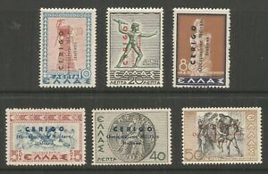 STAMPS-ITALIAN OCCUPATION OF GREECE-CORFU. 1943. Definitives to 80c. Mint Hinged