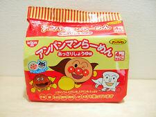 Nissin Anpanman Ramen 4 Servings Instant Noodle Mug Cup Soy Sauce Japanese Food