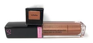 Victoria's Secret Shine Drama Lip Gloss Choose Color Red Pink Brown Nude Purple
