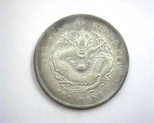 CHIHLI CHINA YR33(1907) SILVER DOLLAR CHOICE ABOUT UNCIRCULATED Y-73.2 KEY DATE!