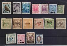 ALBANIA SELECTION OF 17 DIFFERENT OLD MNH/MH STAMPS