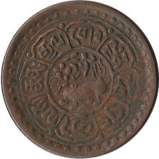 1924 (BE15-58) Tibet 1 Sho Coin Y#21a