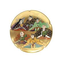 Antique Japanese Decorative Plate Men Multi Color Gold Backround Marked