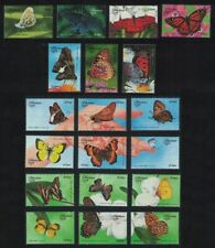 Bhutan Butterflies 19v MNH SG#1386-1404