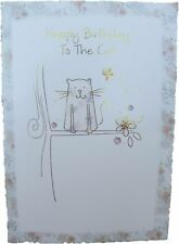 Cute Nanna Happy Birthday Card - 9 X Cards to Choose From Card6