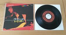 "Rainbow I Surrender 1981 Japanese 7"" Single Insert Classic Hard Rock"