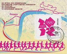 RUSSLAND - 2012 BLOCK 168 I OLYMPIA GEWINNER AUFDRUCK gestempelt  OLMPIC WINNER