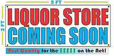 LIQUOR STORE COMING SOON Banner Sign NEW Larger Size Best Quality for the $$$