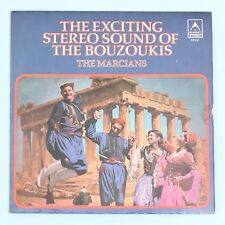 """The Exciting Stereo Sounds Of The Bouzoukis - The Marcians - 12"""" Vinyl Record"""