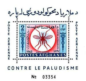 AFGHANISTAN 1963 UNO ANTI-MALARIA S/S MNH INSECTS, MEDICINE (L-20)