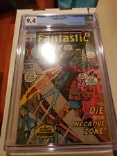 FANTASTIC FOUR #109 CGC 9.4 HIGH GRADE 3RD BEST CGC GRADE WHITE PAGES 1971