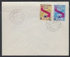 Kuwait 1970 FDC Mi.496/97 Weltgesundheit World Health Day Krebs Cancer [cm153]