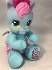"My Little Pony Bathtub Pony 8"" tall sitting 2008 (AN)"