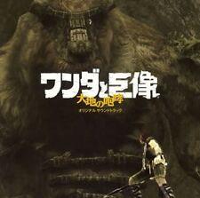 Kou Ootani Shadow of the Colossus Roar of the Earth Japan CD KICA-1379 2005 OBI