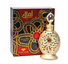 AMAL  BY SWISS ARABIAN CONCENTRATED PERFUME OIL 15ML FOR UNISEX & NICE GIFT