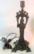Antique ART NOUVEAU  Metal Lady Maiden Bride LAMP  Bouquet