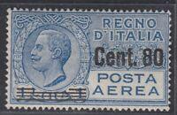 3Italy Regno - 1927 Posta Aerea (Air Mail) n.9 cv 680$ super centered MNH**