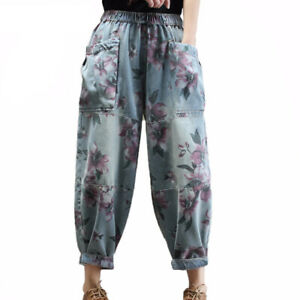 2020 Spring Harem Pants Fashion Denim Trousers Womens Floral Printed Loose Jeans